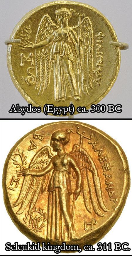 nike coins 1